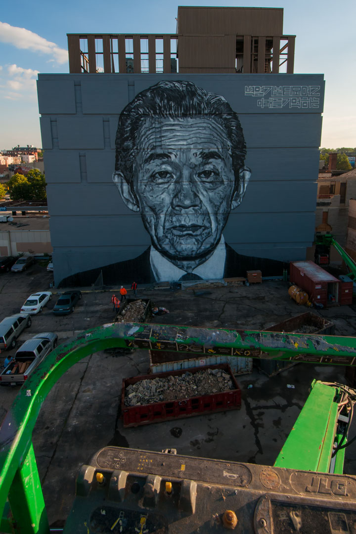 A view from above of ECB's mural for Open Walls Baltimore 2014