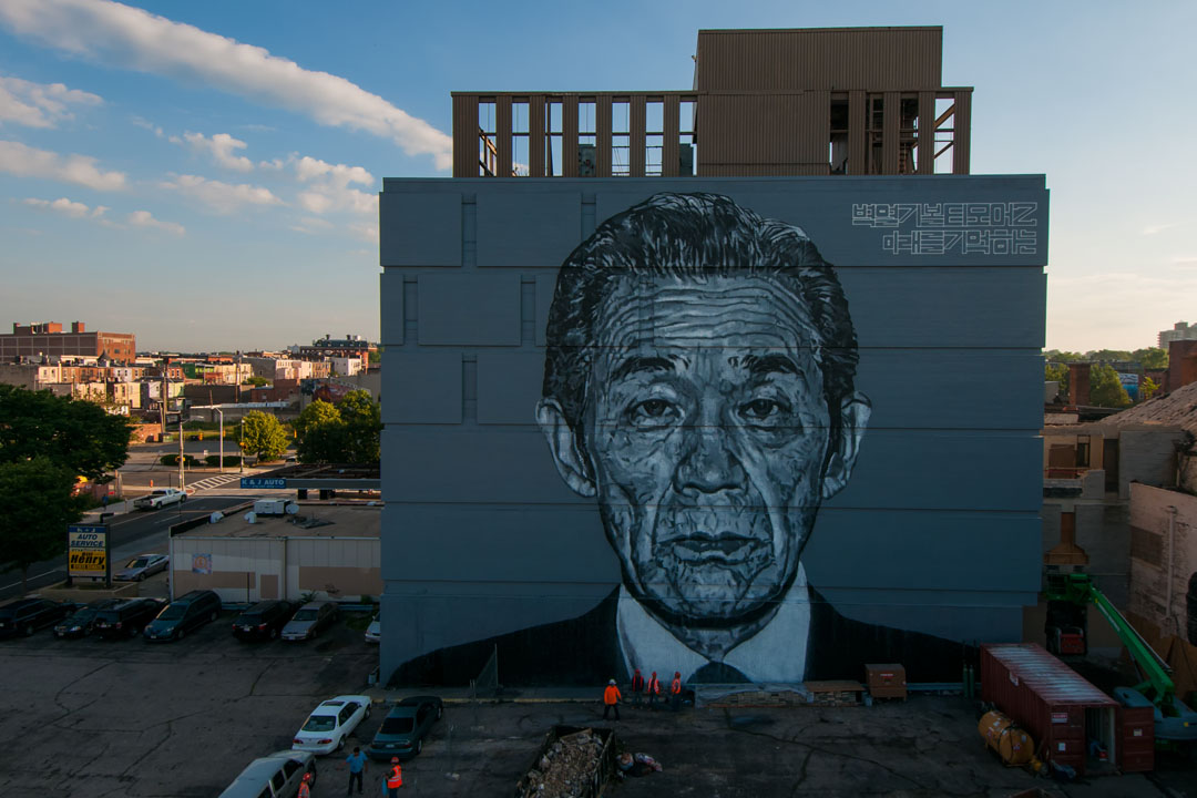 An eye level view of ECB's mural for Open Walls Baltimore 2014