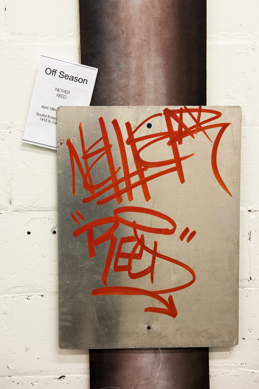 Headlining today's post ... Off Season, a collaborative exhibition by Nether and Reed Bmore