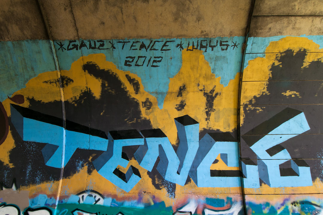 Tence - a historic piece beneath the road in Hampden